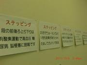 SAS講座横浜 145.JPG